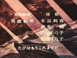 ガンバの冒険02