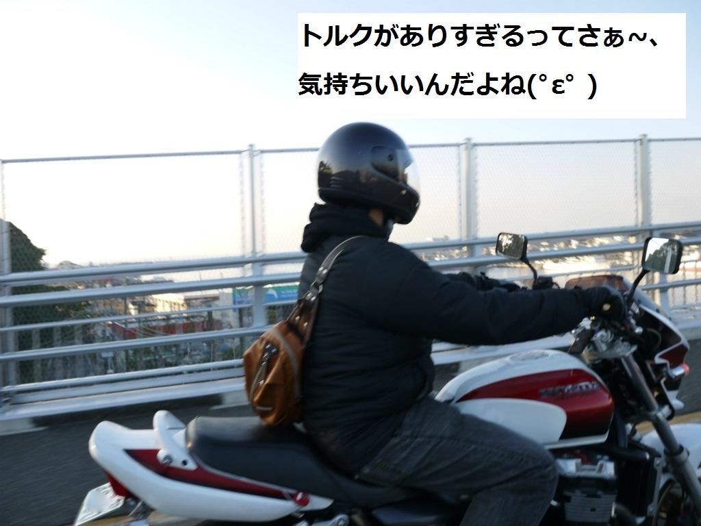P1070796.jpg