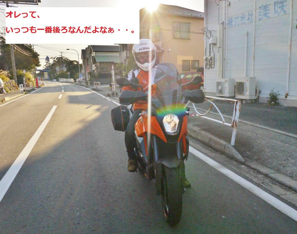 P1070809.jpg