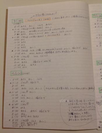 20131122120418a11.jpg