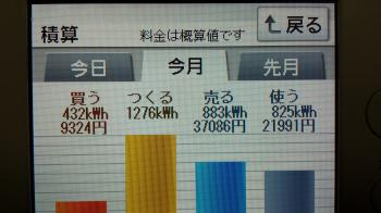 20130828_194919_convert_20130828195347.jpg