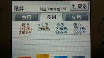 20130909_201445_convert_20130909213431_20130910210156609.jpg