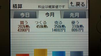 20130913_205036_1_convert_20130913215003.jpg