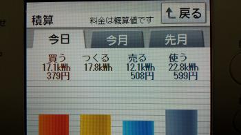 20130915_205538_convert_20130915210401.jpg