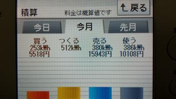 20130916_203835_convert_20130916204235.jpg