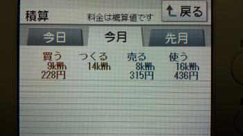 20131001_210245_1_convert_20131001211803.jpg