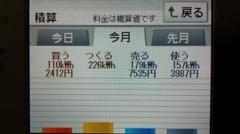 20131010_065353_convert_20131010070412.jpg