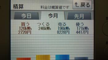 20131010_225737_convert_20131011064707.jpg
