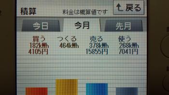 20131016_210905_convert_20131016211844.jpg