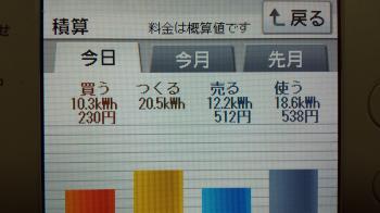 20131016_210918_convert_20131016211915.jpg