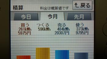 20131022_205609_convert_20131022210204.jpg