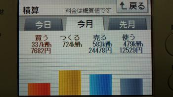 20131028_210734_convert_20131028212358.jpg