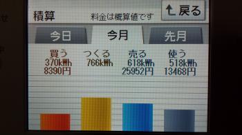 20131031_053226_convert_20131031053735.jpg