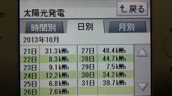 20131102_100434_convert_20131102101522.jpg