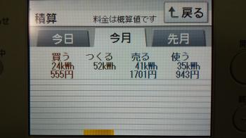20131103_050028_convert_20131103050707.jpg