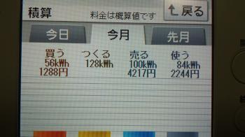 20131105_225250_convert_20131105225635.jpg