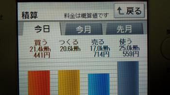 20131112_205622_convert_20131112210205.jpg