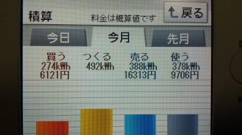 20131118_214101_convert_20131119064317.jpg
