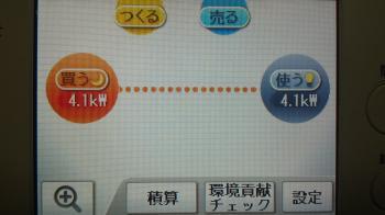 20131123_062540_convert_20131123065255.jpg
