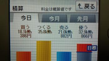 20131230_200353_convert_20131231093507.jpg