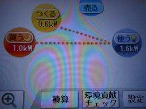 DSCN1136_convert_20130713053530.jpg