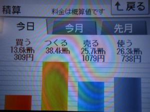 DSCN1185_convert_20130723072003.jpg
