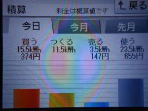 DSCN1189_convert_20130724212439.jpg