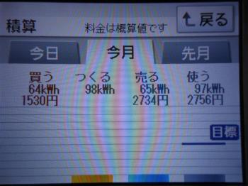 DSCN1368_convert_20140203222000.jpg