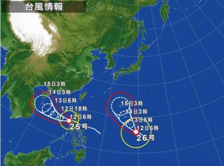http___typhoon_convert_20131012083742.jpg