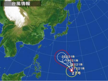 http___typhoon_convert_20131017222916.jpg