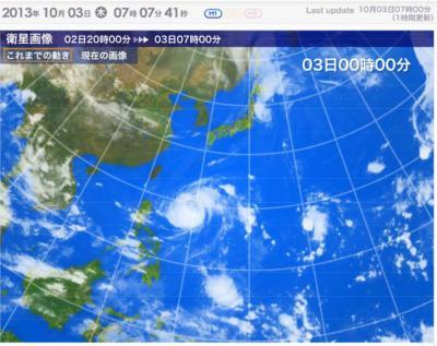 http___weathernews_convert_20131003071644.jpg
