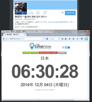 141204-01.png