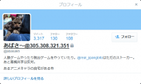 141204-05.png