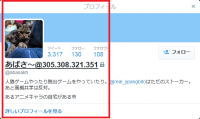 141204-06.png