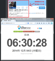 141204-07.png