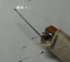 20130427.jpg