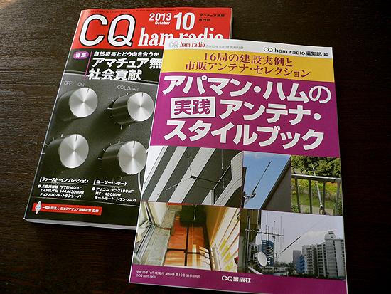 CQ-201310-01.jpg