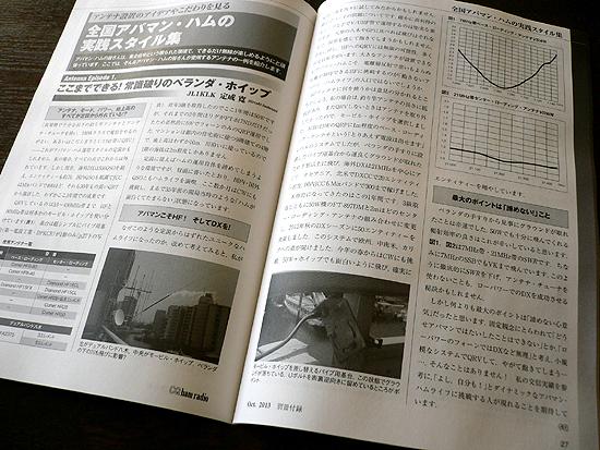 CQ-201310-03.jpg