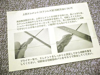 yasuri-01.jpg