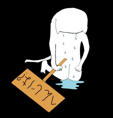 猫林先輩23