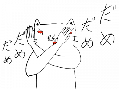 猫林先輩30