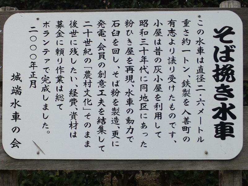 20130914-03.jpg