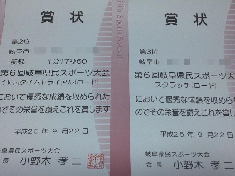 20130922-01kk.jpg