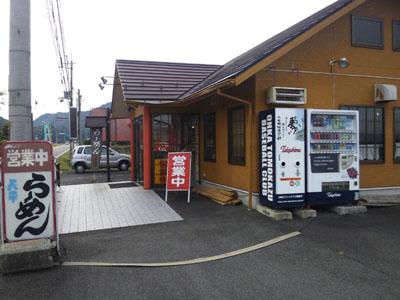 20131019-21b.jpg