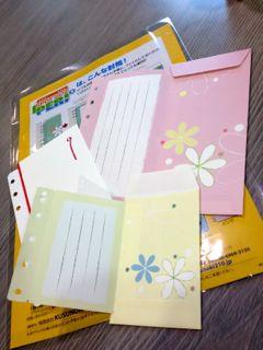 リフィル封筒