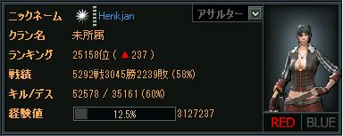 2013-08-05 02-46-51