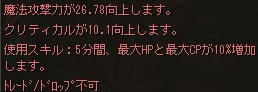 2013091601.png