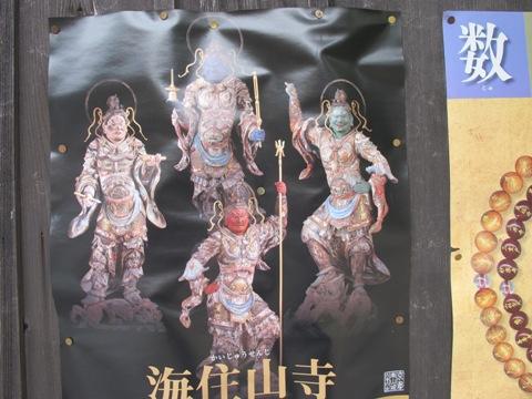 木津川 005