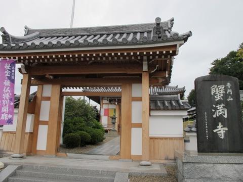 木津川 036
