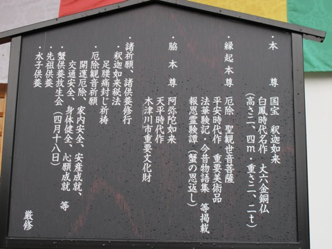 木津川 039